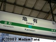 f0101100_0573067.jpg
