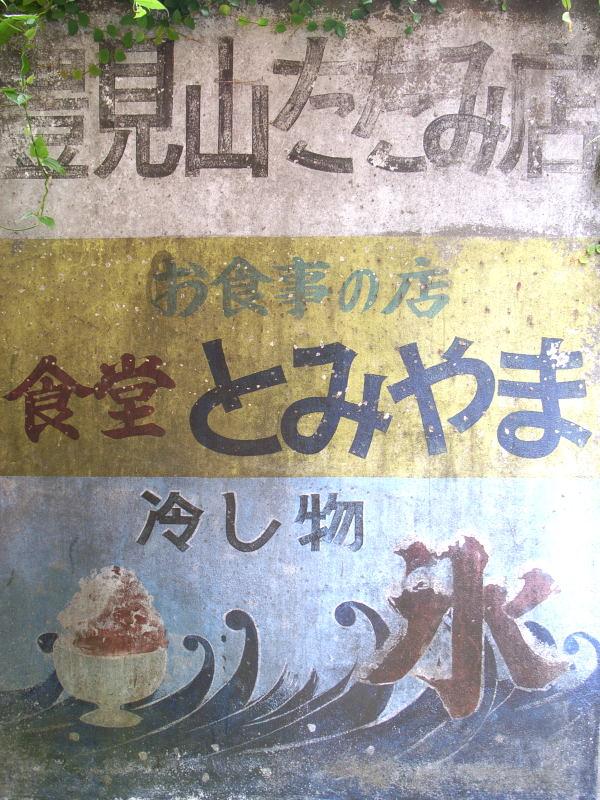 coi-na(コイナ)_e0004009_021677.jpg