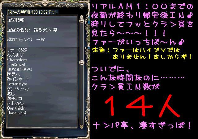 f0072010_12155810.jpg