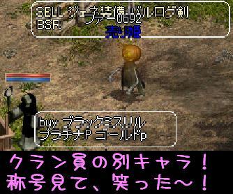 f0072010_12172773.jpg