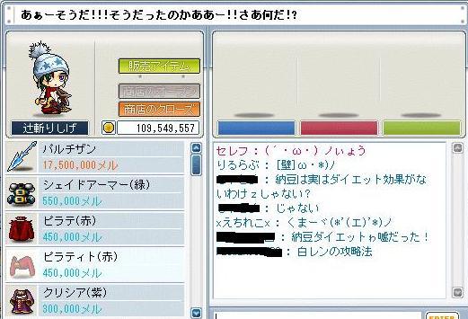b0102513_1922460.jpg