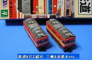 VOL,451   『Bトレインショーティー・西武E851形』_e0040714_21372145.jpg