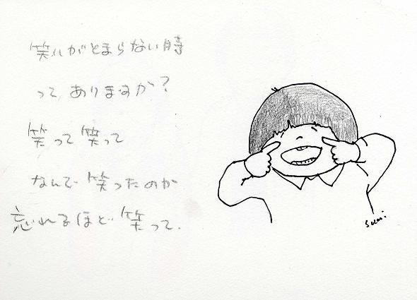 b0097121_10630100.jpg