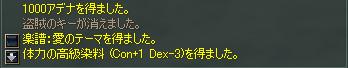 d0045322_1744495.jpg