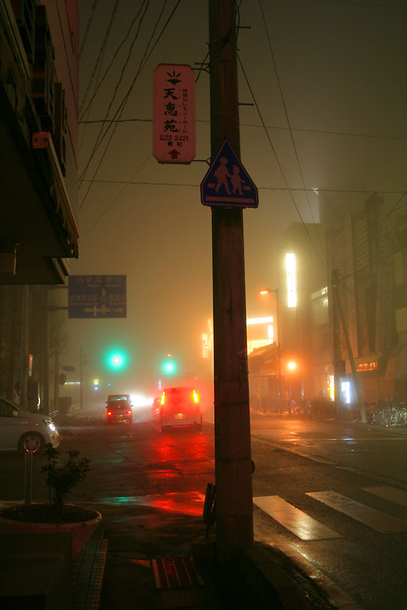 5 Jan 2007 会津若松駅前_b0023523_2211079.jpg