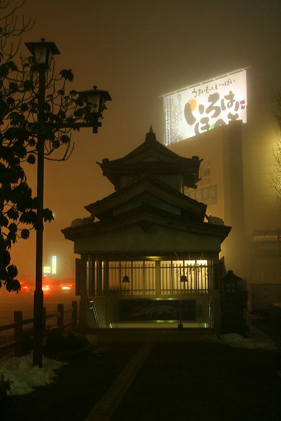 5 Jan 2007 会津若松駅前_b0023523_22124690.jpg