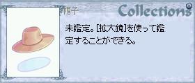 f0089123_23282223.jpg