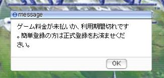 a0058124_1457658.jpg