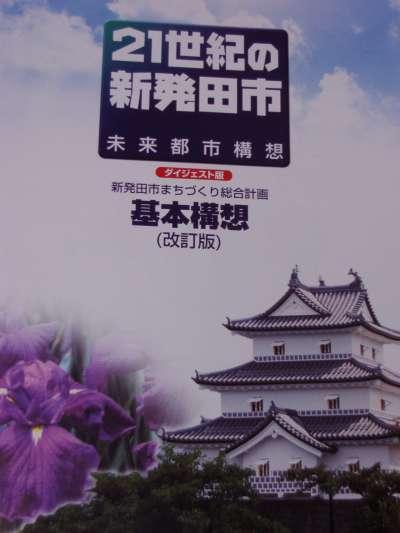 研修_b0084826_22194086.jpg