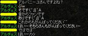 e0004726_1046535.jpg