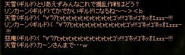 f0078734_19313069.jpg