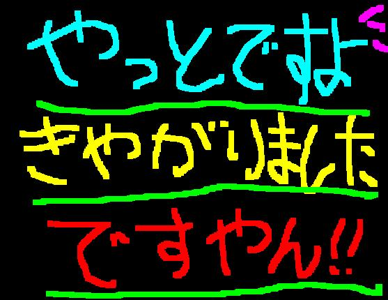 f0056935_14493184.jpg