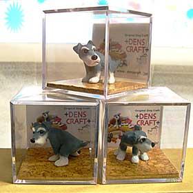 『第五回 犬展』出品グッズのご紹介:その2_b0017736_21555692.jpg