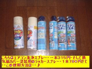 f0031037_20114661.jpg