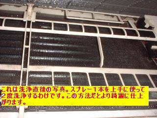 f0031037_20122681.jpg