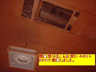 f0031037_2014839.jpg