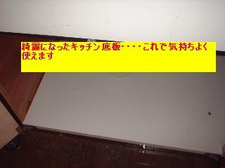f0031037_20215922.jpg