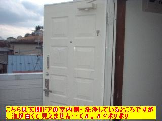 f0031037_202171.jpg