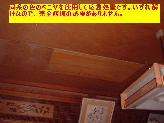 f0031037_202420.jpg