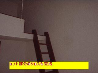 f0031037_2063755.jpg