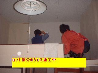 f0031037_2073373.jpg