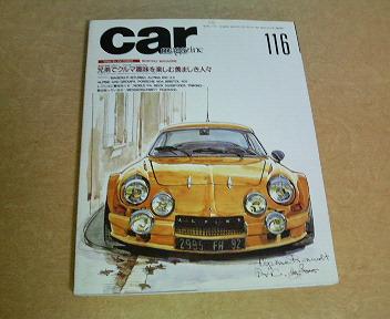 car magazine 116 1988-10._d0079440_2011572.jpg