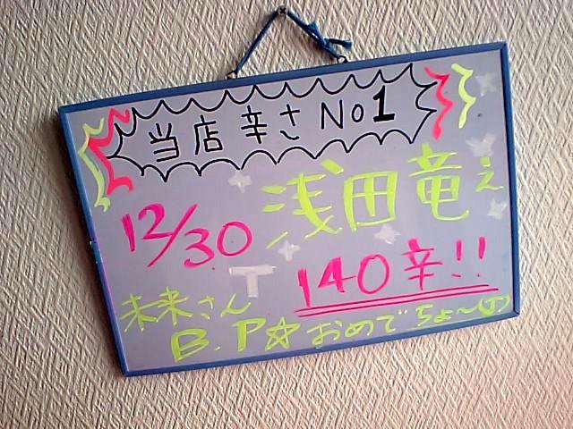 b0074141_2140952.jpg