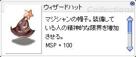 f0031841_19511167.jpg