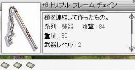 b0104946_16272692.jpg