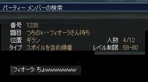 b0050155_10543232.jpg