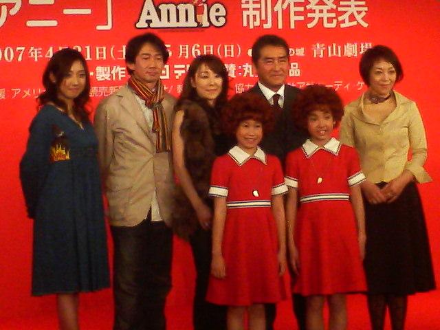 2007・Annie☆★_d0046460_15184664.jpg
