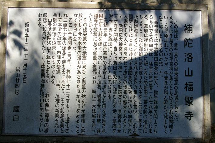 無名人からの伝言―野口初太郎不屈の人生―(1)_c0014967_1835362.jpg