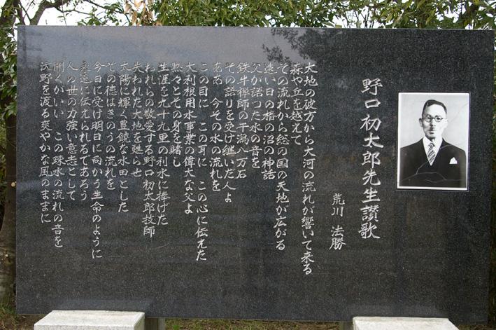 無名人からの伝言―野口初太郎不屈の人生―(1)_c0014967_1895012.jpg