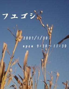 d0021467_17252737.jpg