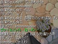 f0073578_21553621.jpg