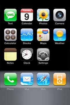 iPhone?_f0011179_1505229.jpg