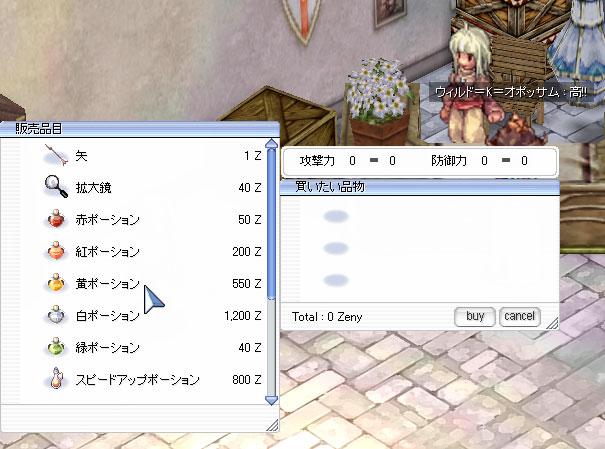 b0095882_212582.jpg