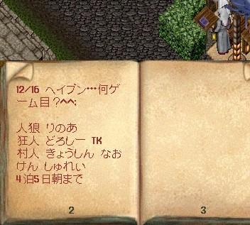 b0096491_2521091.jpg