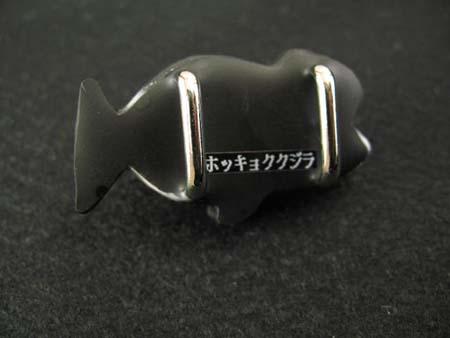 ホッキョククジラ_e0115399_14579.jpg