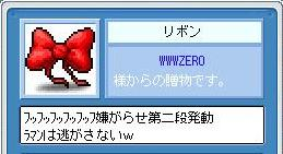 e0084700_1948535.jpg