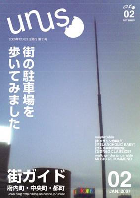 f0097101_16545920.jpg