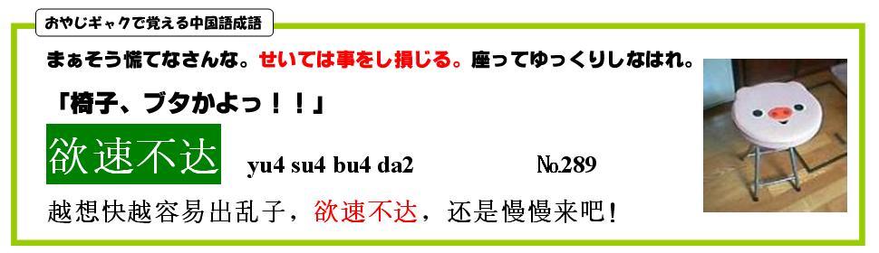 b0103502_1261119.jpg