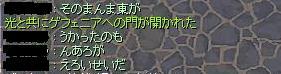 e0076602_3422548.jpg