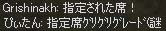 c0012810_1657592.jpg
