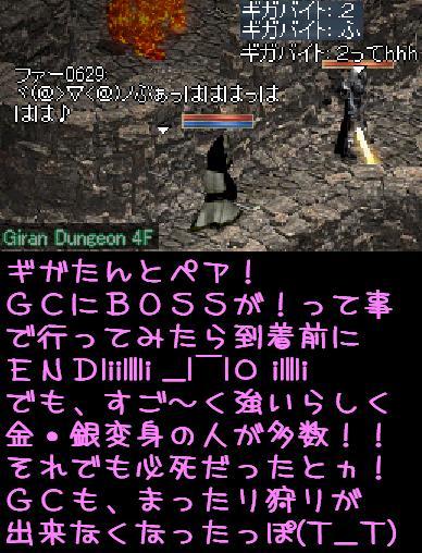 f0072010_1439743.jpg