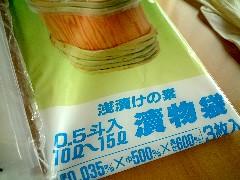 f0043911_1364830.jpg