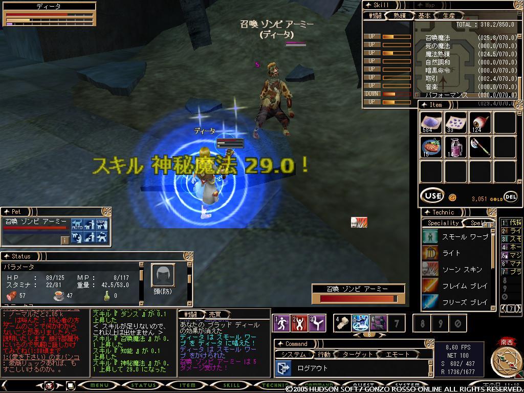c0086314_20114245.jpg
