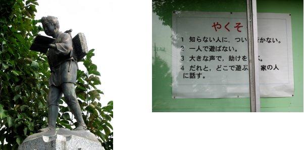 岩井・東海村・結城・古河編(10):結城(06.10)_c0051620_6114710.jpg