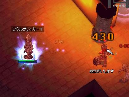 f0107520_20115237.jpg