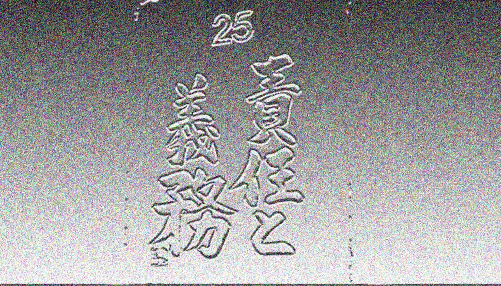 f0116421_21384976.jpg